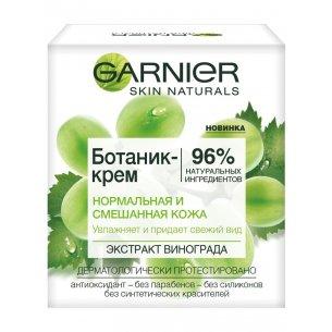 Ботаник-крем Garnier Экстракт винограда