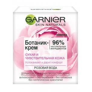 Ботаник-крем Garnier Розовая вода