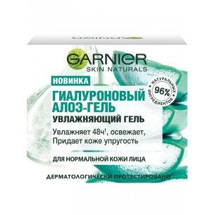 Гиалуроновый Алоэ-гель Garnier