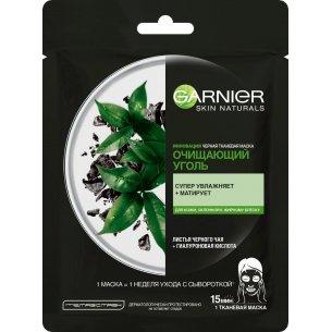 Тканевая маска Garnier Очищающий Уголь + Листья Черного чая