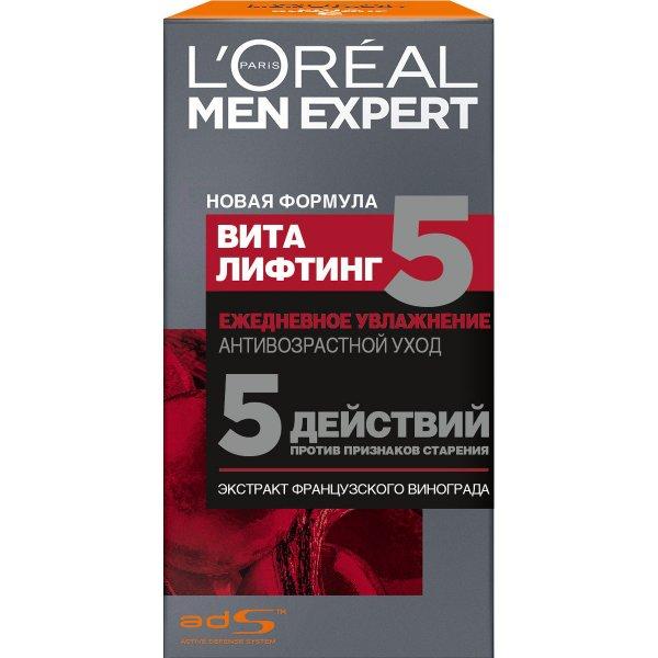 Тонизирующий уход L'Oreal Men Expert Виталифтинг 5 50 мл