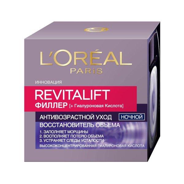 Ночной антивозрастной крем для лица L'Oreal Paris RevitaLift Филлер против морщин 50 мл