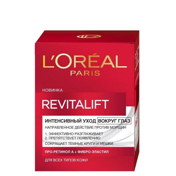 Антивозрастной крем L'Oreal Paris RevitaLift для области вокруг глаз 15 мл