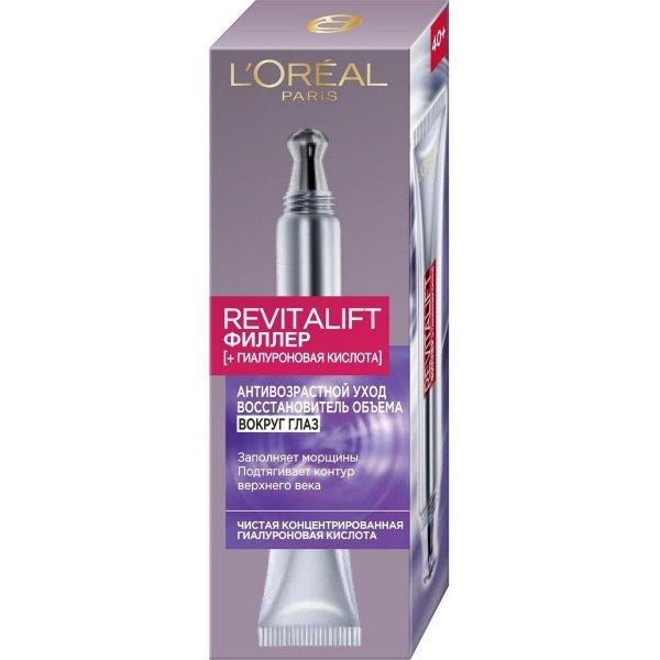 Антивозрастной крем-филлер L'Oreal Paris RevitaLift против морщин для области вокруг глаз 15 мл
