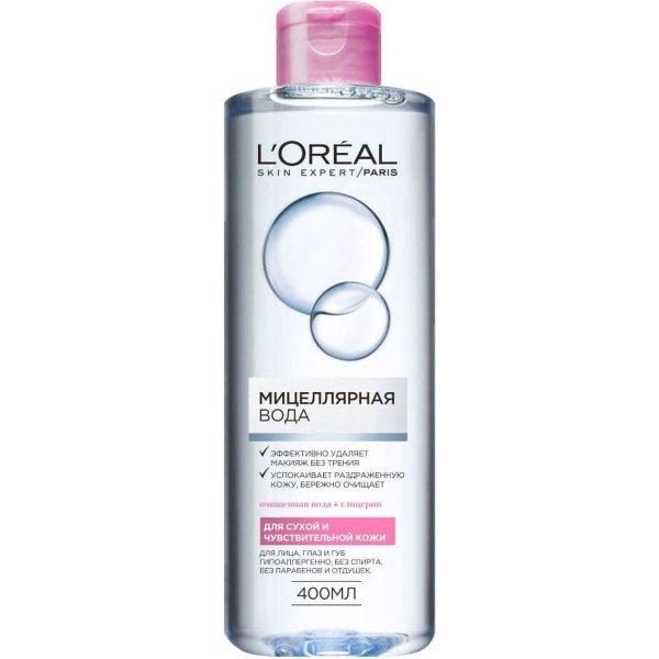 Мицеллярная вода L'Oreal Paris для снятия макияжа для сухой и чувствительной кожи 400 мл