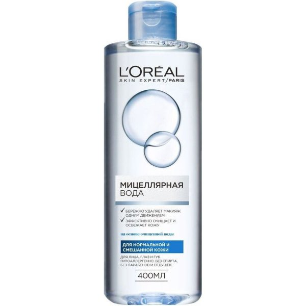 Мицеллярная вода L'Oreal Paris для снятия макияжа для нормальной и смешанной кожи 400 мл
