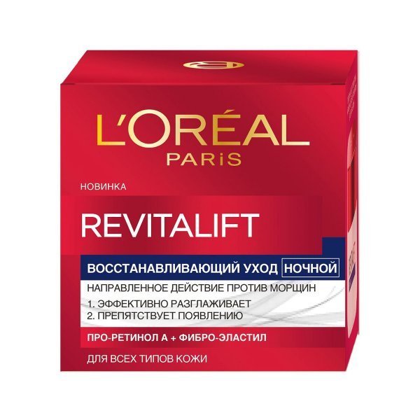 Ночной антивозрастной крем для лица L'Oreal Paris RevitaLift против морщин 50 мл